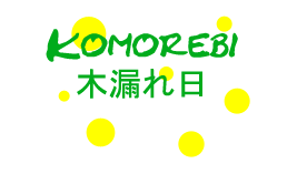 Komorebi  Forums