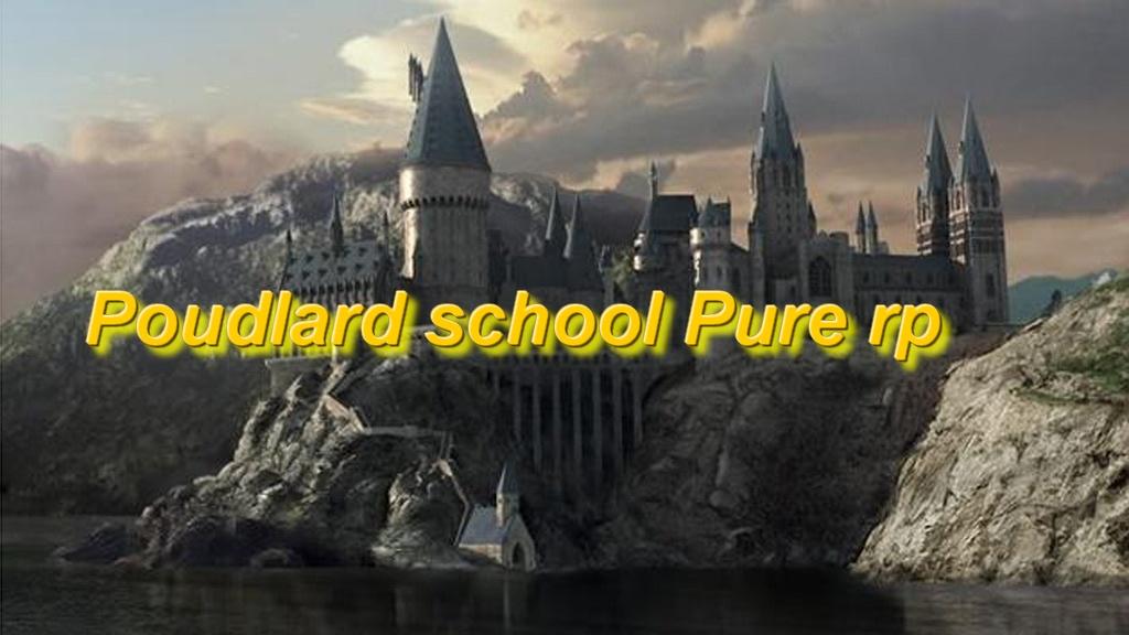 Poudlard school Pure rp