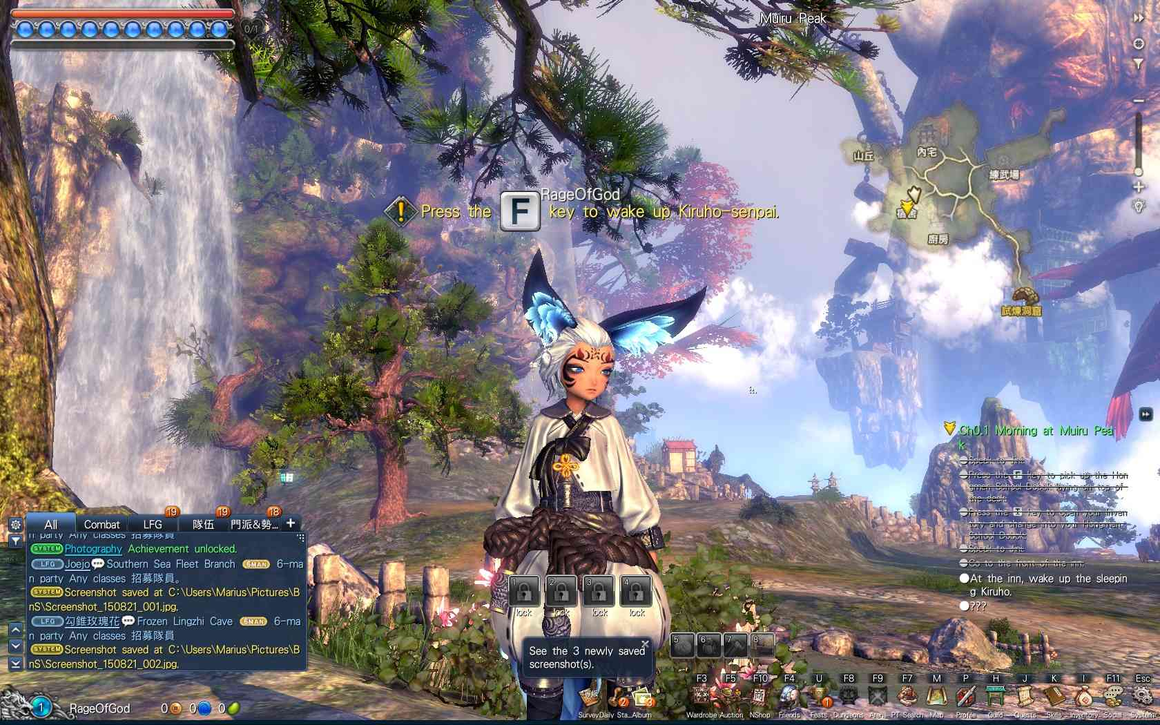 blade and soul taiwan english patch