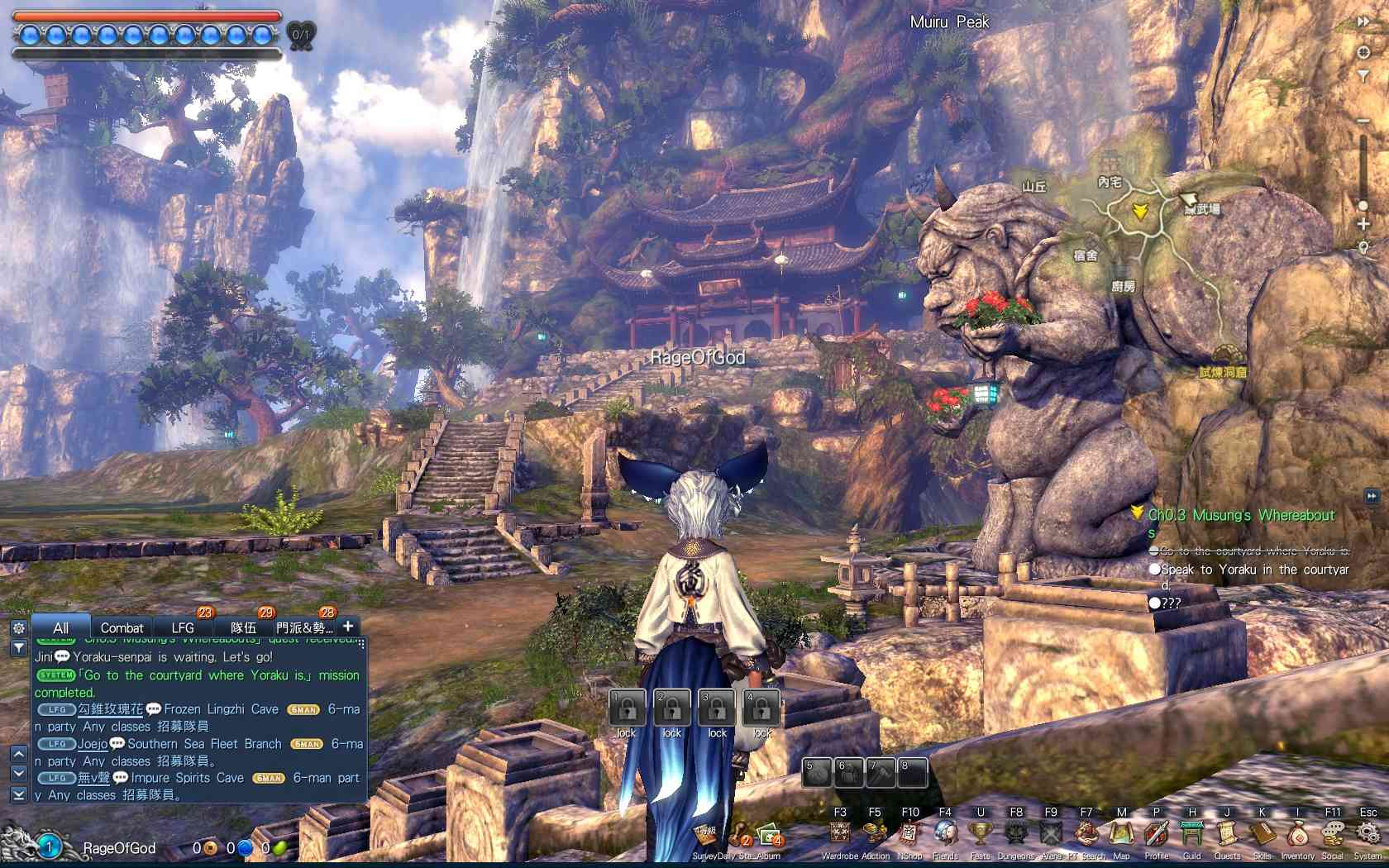 blade and soul tw english patch