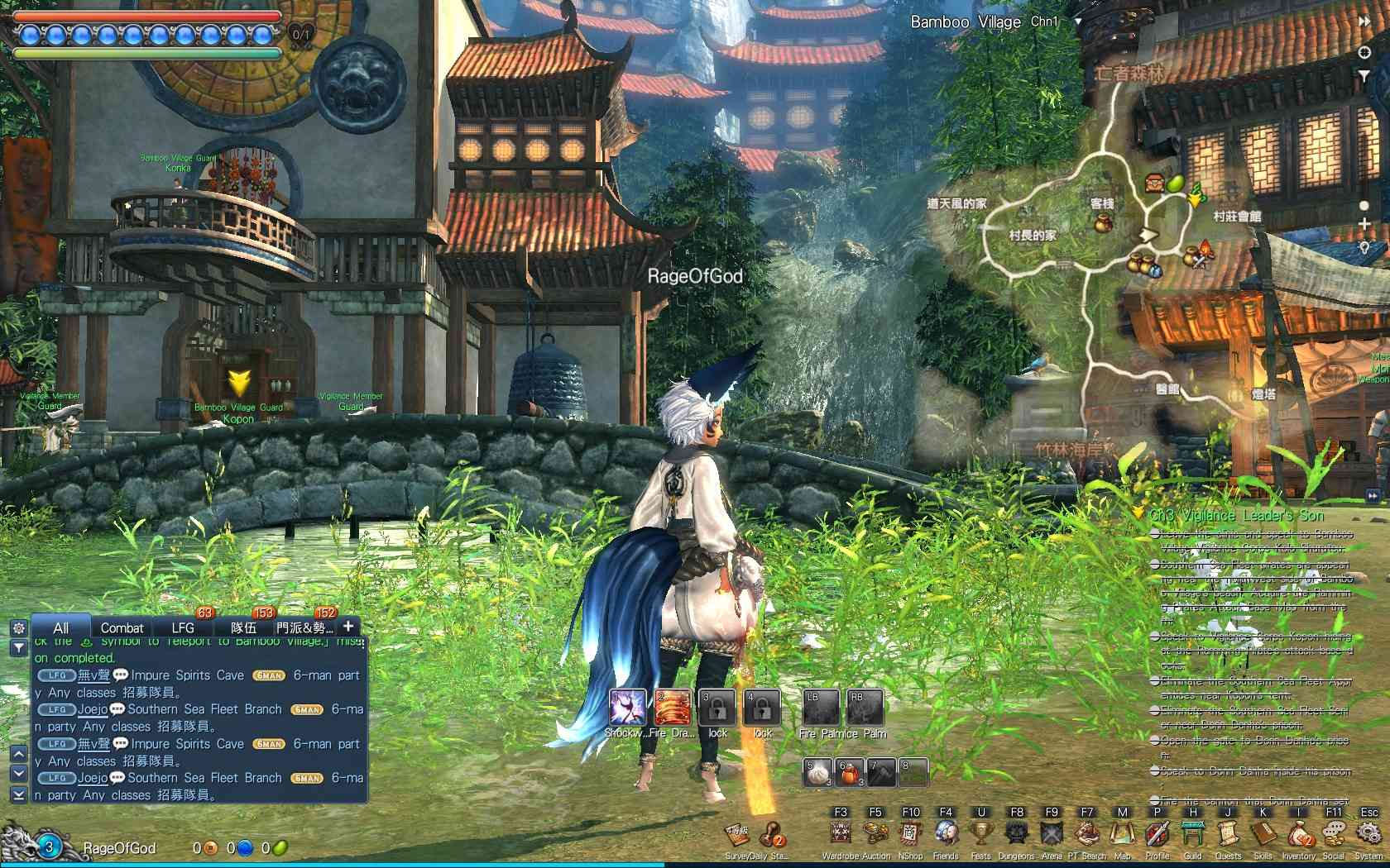 Blade and soul download pc games