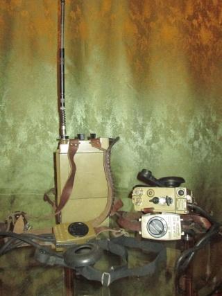 Радиостанция Р-148